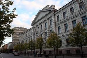 Museo KGB Vilna