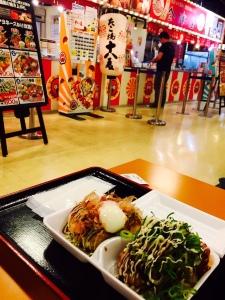 Bolas Takoyaki, comida japonesa