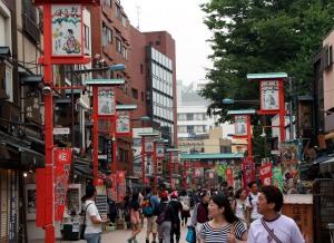 calle Denbouin, Templo Sensoji, Asakusa, Tokio