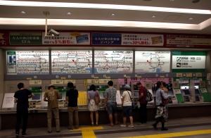 comprar ticket tren metro  japon