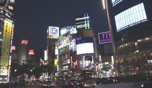 Cruce edificios Shibuya, Tokio