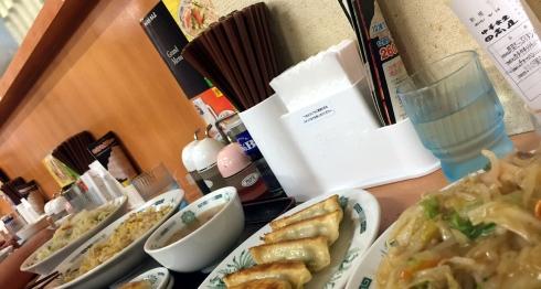 empanadilla tallarines Japon