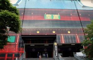 fachada obras restauración Templo Rinoji, Nikko