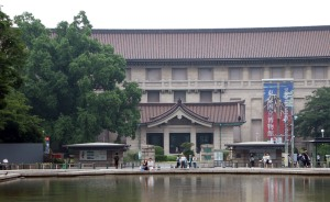 fachada Tokyo National Museum