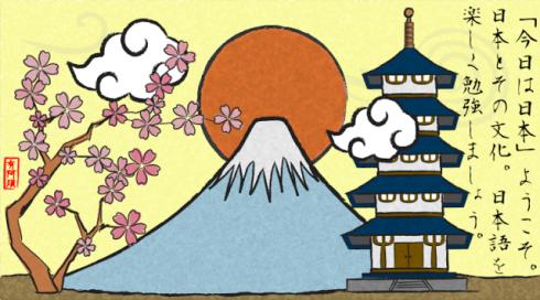 Japón dibujo templo y Fuji