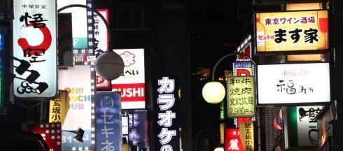 luces de neon, carteles Shibuya, Tokio