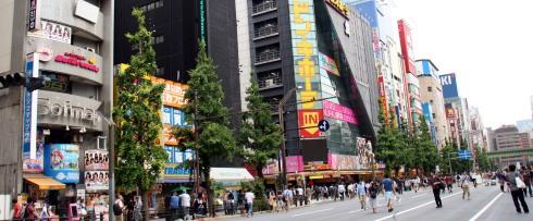 panoramica calle Akihabara, Tokio