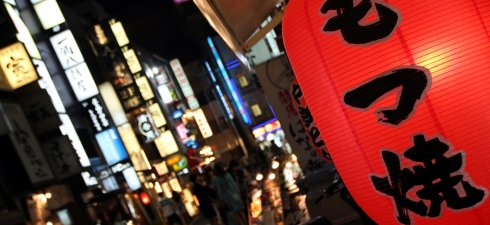 panoramica calle kioto