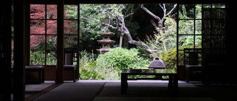 panoramica jardin, Templo Jochiji, Kamakura