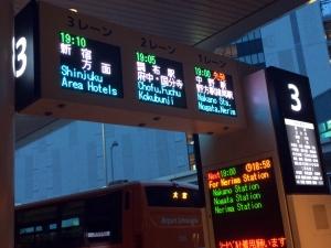 parada autobus limusine Haneda aeropuerto