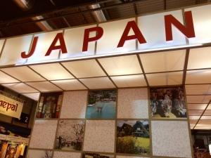 stand Japón en Fitur 2015