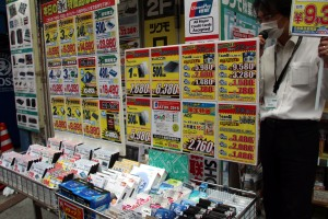tienda electronica Akihabara, Tokio