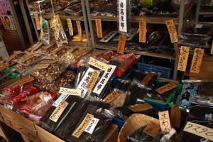 tienda mercado pesacado Tsujiki