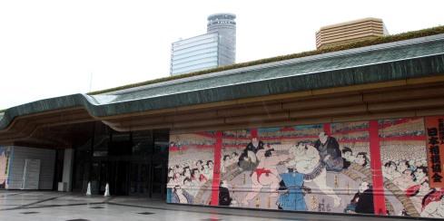 fachada estadio sumo Kokugikan