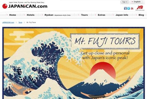 portada Japanican web tour Fuji