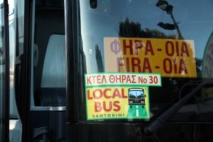 autobus Fira - Oia, Santorini