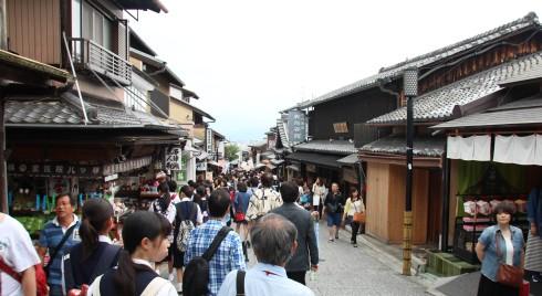 calles acceso Templo Kiyomizudera