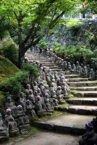 camino budas, Daisho-in, Miyajima