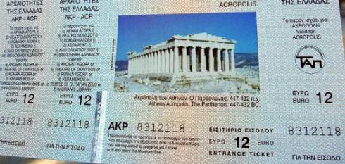 entrada acropolis