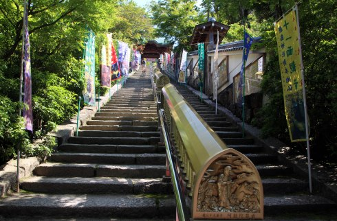 entrada Daisho-in, Miyajima