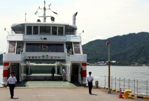 ferry a Miyajima