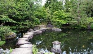 Jardín Koko-en, Himeiji