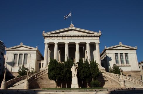 Libreria Nacional de Atenas