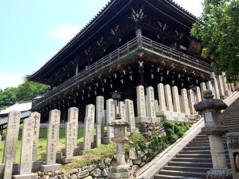 Templo Nigatsudo , exterior escaleras, Nara