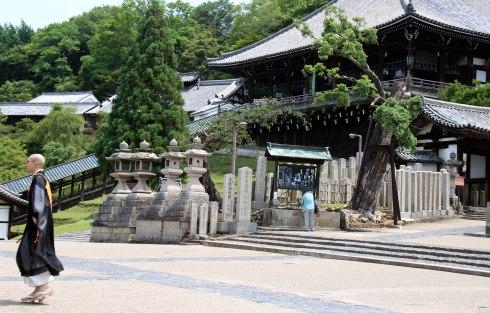 Templo Nigatsudo , exterior, Nara
