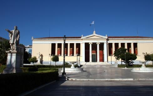 Universidad de Atenas