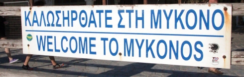 welcome to mikonos