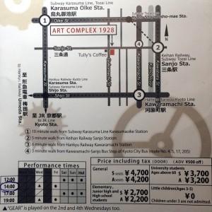 Espectáculo GEAR, mapa Art Complex, Kioto 2