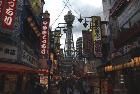 Osaka Shinsekai, calle