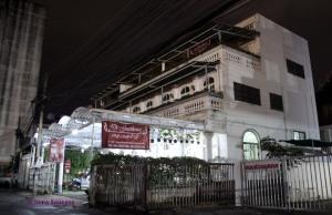 De Guesthouse, Chiang Mai - fachada