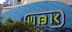MBK Bangkok - fachada
